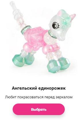 Где в Брянске купить детский браслет для девочки